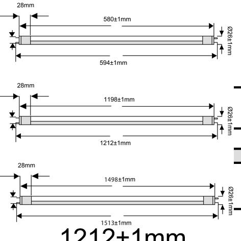 紅外線感應燈管 - 微光